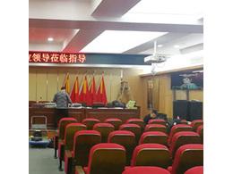 政府单位智能多媒体会议音响系统