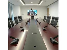 远程视频会议系统方案