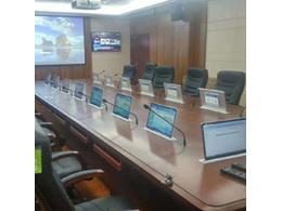 公司会议室无纸化会议系统