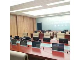 政府单位高效环保无纸化会议系统