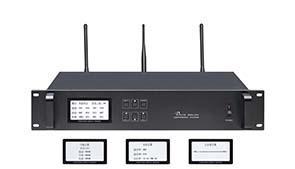 DI-3880 数字无线会议控制系统主机.