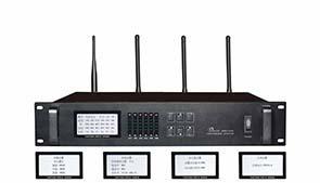 QI-3888 数字无线会议主机.