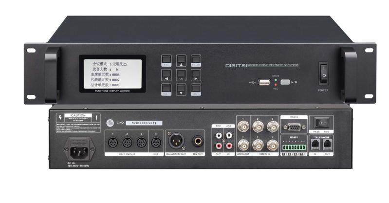 QI-1028 表决、视像、讨论型会议控制系统主机.