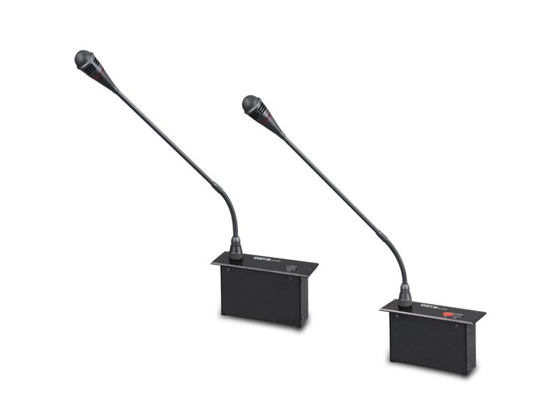 QI-1026 嵌入式讨论型会议主席机.