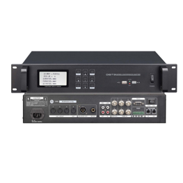 QI-1028 表决、视像、讨论型会议控制系统主机